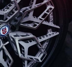 Выпущены первые в мире колесные диски, напечатанные на 3D-принтере