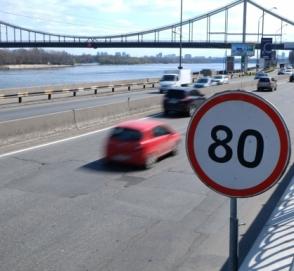 Ограничение скорости в Киеве увеличится до 80 километров в час