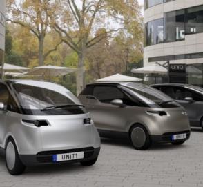 Самый дешевый в мире электромобиль с моментальной зарядкой представлен официально