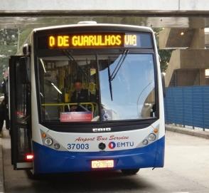 В Бразилии заметили самого нежного водителя автобуса