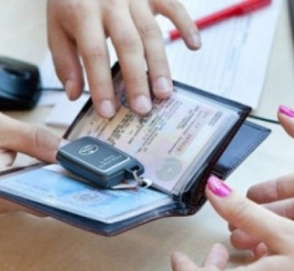 В Украине снизилась стоимость перерегистрации авто при продаже