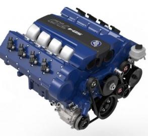 Самый современный автомобильный двигатель выставили на продажу
