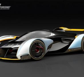 McLaren воплотит в серии виртуальный гиперкар Ultimate Vision GT