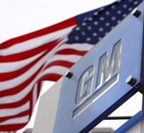 Завод GM в США остановил работу из-за низких продаж Chevrolet Sonic
