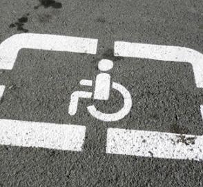 ВР увеличила штрафы за нарушение правил парковки
