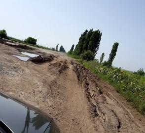Клан Насирова вновь заблокировал миллиардный тендер на ремонт худшей трассы страны