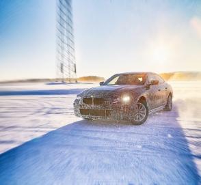 BMW опубликовала фотографии сразу трёх новых моделей