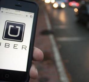 Сотрудники Uber дают признательные показания