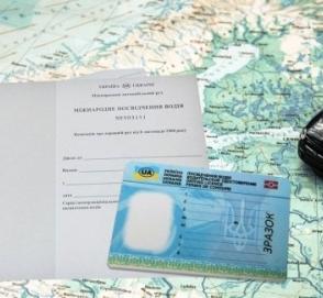 В Украине изменили процедуру восстановления водительских прав