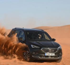 Seat научит преодолевать песчаные дюны на своем Seat Terraco