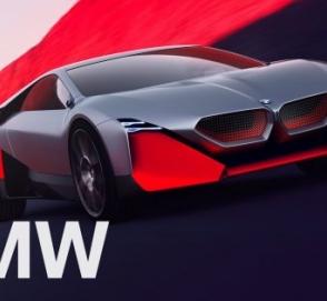 Электромобили BMW оснастят музыкальным сопровождением для пешеходов