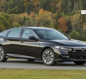 Honda начинает продажи гибридного седана Accord