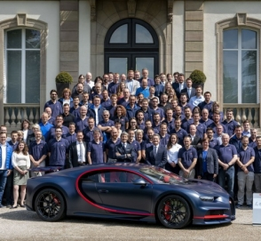 Компания Bugatti отгрузила 100-й по счету Chiron