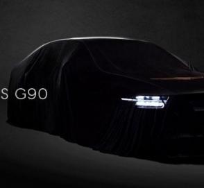 Дизайнер нарисовал обновленный Genesis G90 после закрытой презентации