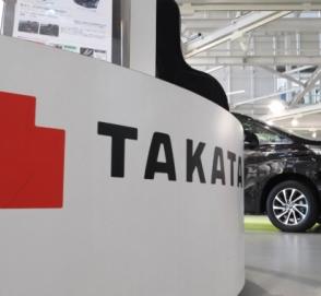 Корпорация Takata всеми силами пытается «выжить»