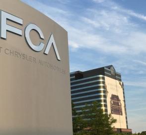 Концерн FCA инвестирует 4 миллиарда долларов в Бразилию