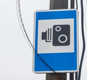 На дорогах Украины начали появляться камеры наблюдения с фотофиксацией