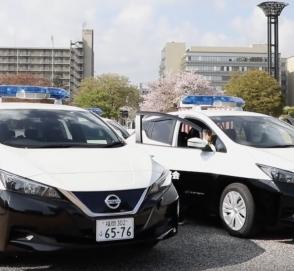 Полицейские пересели на Nissan Leaf