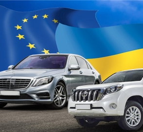 В Украину могут хлынуть новые авто из Европы по заманчивым ценам