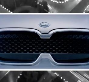 Новый кроссовер BMW получит имя iX3