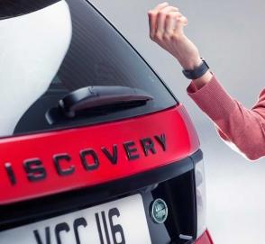 Land Rover показал обновлённый Discovery Sport