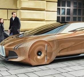 BMW хочет всех удивить своим концептом Vision M Next