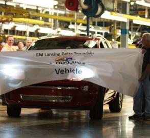 General Motors инвестирует около 36 миллионов долларов в производство нового кроссовера