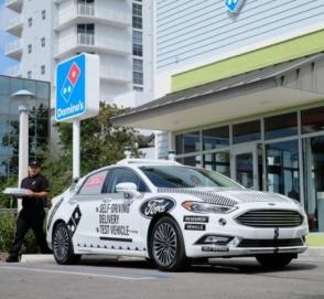 Ford уточнил сроки выпуска беспилотника