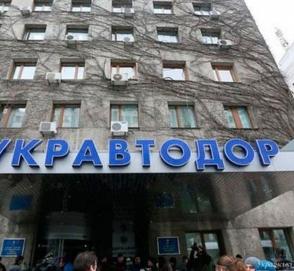 Руководитель «Укравтодора» высказался против электромобилей