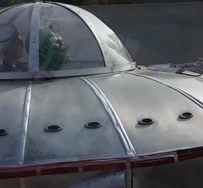 На дорогах общего пользования заметили НЛО