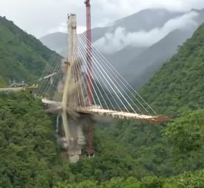 Как взорвали мост-убийцу в Колумбии