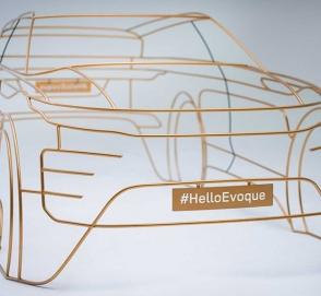 Названа даты премьеры нового Range Rover Evoque