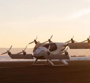 Airbus показал салон летающего такси