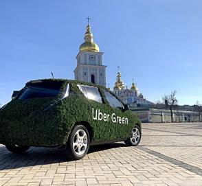 Сервис Uber Green добрался до Киева