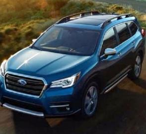 В Subaru рассказали о премьере нового Forester