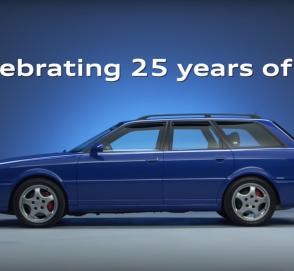 Audi оригинальным образом напомнила о юбилее культовой модели