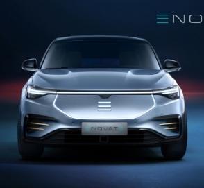 Новый стартап Enovate нанял бывшего дизайнера Porsche