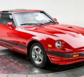 Легендарный Datsun 280ZX Turbo 1983 года продается за 14 950 долларов