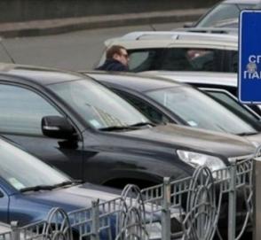 В Киеве могут существенно увеличить тариф на парковку