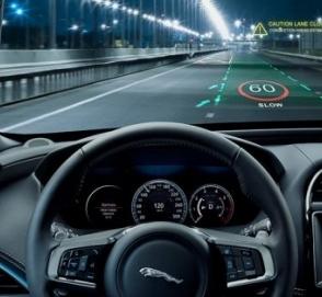 Jaguar Land Rover представила передовой 3D-дисплей