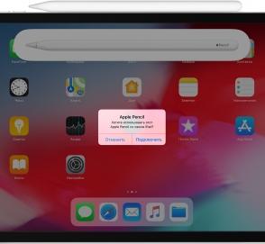 Один из гаджетов Apple оказался идеальной «противоугонкой»