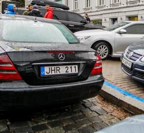 В ГФС готовы предоставить информацию по автомобилям на еврономерах