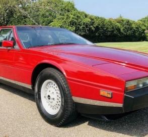 Уникальный Aston Martin выставили на торги