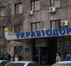 Министр инфраструктуры обещает навести порядок в «Укравтодоре»