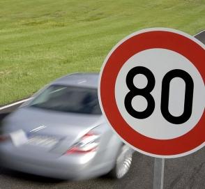 Ряд организаций выступает против скоростного лимита в 80 километров в час