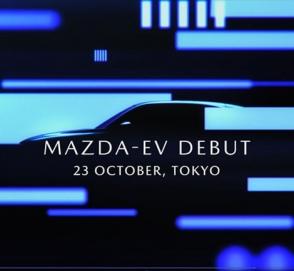 Mazda анонсирует новый фирменный стиль