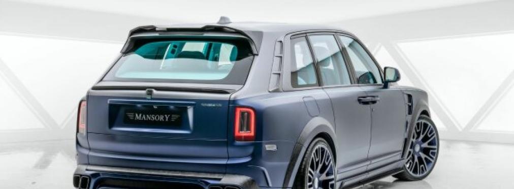 Rolls-Royce Cullinan получил «цыганский» тюнинг — в разделе «Звук и тюнинг» на сайте AvtoBlog.ua