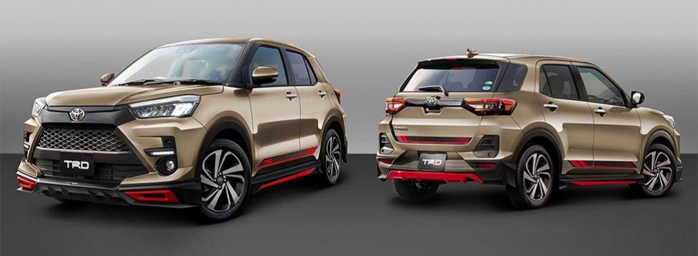 Toyota подготовила первый тюнинг для самого маленького кроссовера — в разделе «Звук и тюнинг» на сайте AvtoBlog.ua