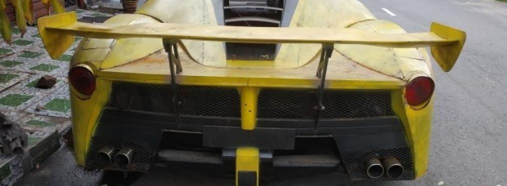 Найдена самая худшая в мире реплика Ferrari LaFerrari — в разделе «Звук и тюнинг» на сайте AvtoBlog.ua