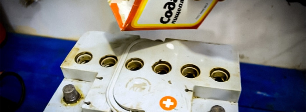 Показан эффективный способ восстановления автомобильного аккумулятора — AvtoBlog.ua